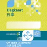 OVRIJ_Dagkaart chinees-10,00_pms.indd
