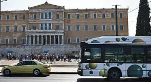 Ov Athene gratis wegens gebrek aan cash