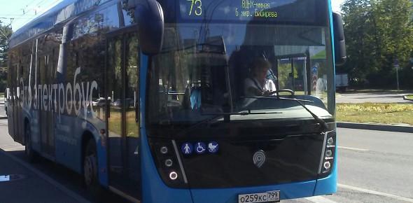 Komt Moskou te vroeg met batterijbus?